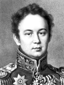 Zakrevskij